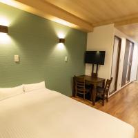 Villa Port Maejima - Guesthouse in Okinawa