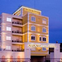 Nonno Classic Hotel (Adult Only)