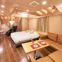 Hotel AQUA Blue Yokosuka (Adult Only)