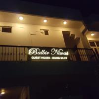 Balbir Niwas Guesthouse Homestay