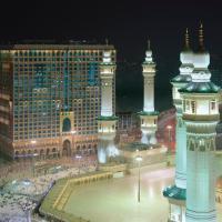 Dar Al Tawhid Intercontinental Makkah