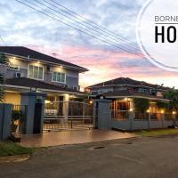 Borneo 812 Home 猫城小居