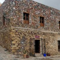 Hotel San Pancho