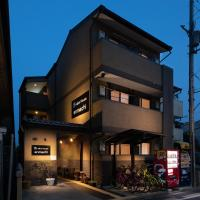a & m House Enmachi