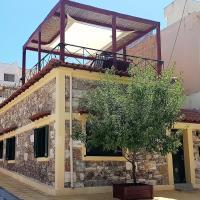 Nadia's Traditional Stone House