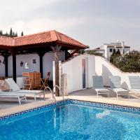 Holiday Home Casa Indalo