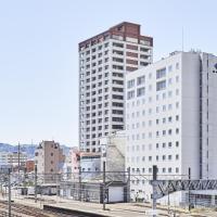 ホテルマイステイズ清水(旧ホテルビスタ清水)