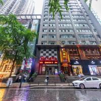 Ibis Chongqing Jiefangbei Pedestrian Street Hotel