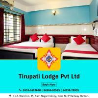 Tirupati Hotel