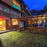 Long Ji International Youth Hostel YHA