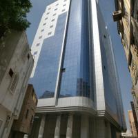 Jawaher Al Wafaa Hotel