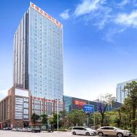 Vienna International Hotel Guangdong Puning Sqaure