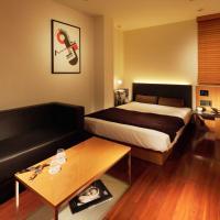 Hotel UNO Nishikawaguchi Nishiguchi