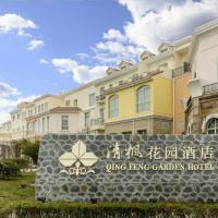 Qingfeng Garden Hotel
