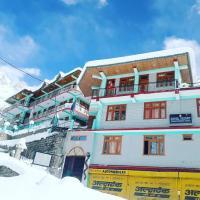 Hotel Tridev Bhagvati Regency Sangla