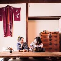 Samurai's house
