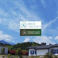 Alps Lodge & Spa
