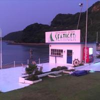 Sea-Tiger Island Inn Shodoshima