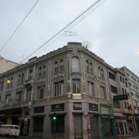 Hotel Pauliceia