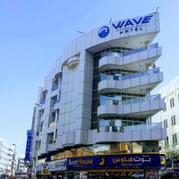 Wave International Hotel