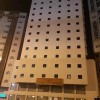 Aayan Al Maabdah Hotel