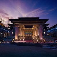 Ennova Seven-Cultivation Hotel