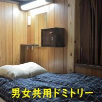 JAM HOSTEL Hakata Station Front mix domitory - Vacation STAY 31831