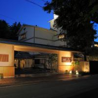 京 Yunohana Resort 翠泉