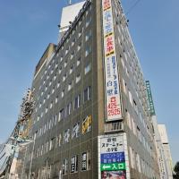 倉敷站酒店