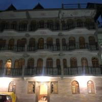 Hotel Aryan The Classic
