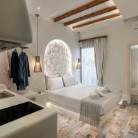 Naxos Petite Studios