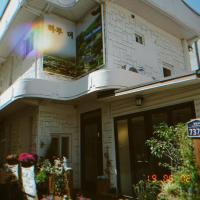 Haru The Guesthouse