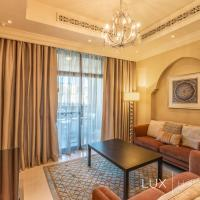 LUX | Al Bahar Residence