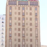 Al Hussam Hotel Apartments