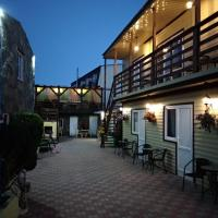 Alisia Guest House