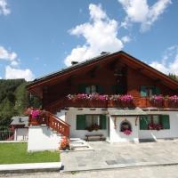 Ginepro Casa Vacanze