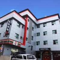MunHwa Hotel