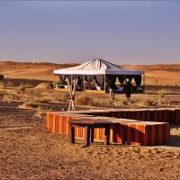 Amjoud Camp