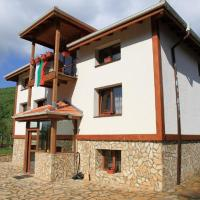 Васильовата къща - Гинци / Vasiliovata House - Gintsi