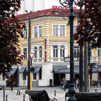 Maxim Boutique Hotel