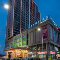 Suoxing selection · Lijun Hotel