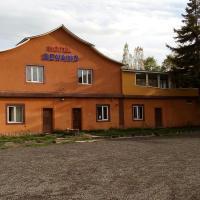 Hotel SEVANO