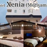 Hotel Xenia Moriyama (Adult Only)
