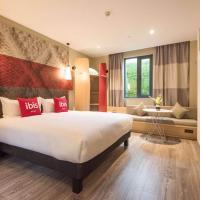 Ibis Xi'an Xingqing Palace Park Hotel