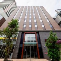 Hotel Wing International Kobe - Shinnagata Ekimae