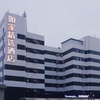 Home Inn Plus Shanghai Zhangjiang Park