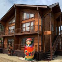 Guest house «Байкальские матрёшки»