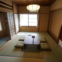 DOTONBORI JAPANESE HOUSE DOR0079B