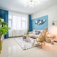 Locals Apartment (Zhengzhou Zhongyuan Wanda Branch)