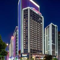 Hampton by Hilton Hefei Economic Development Zone